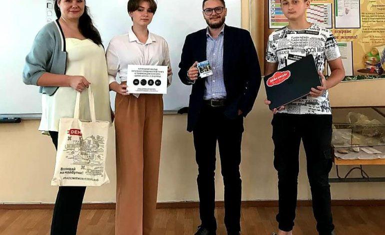 Анимационный видеоролик привёл килийских школьников к победе в конкурсе