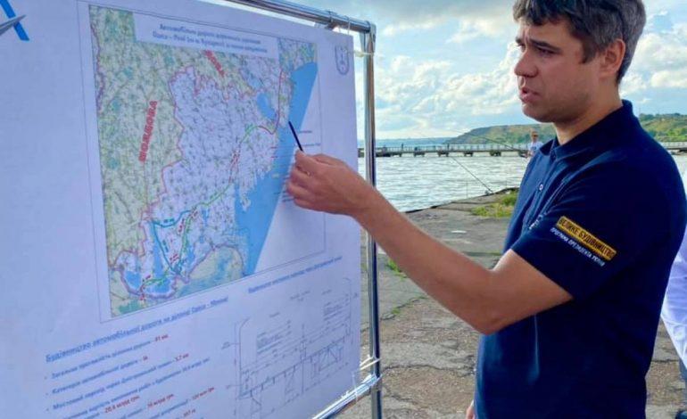 Строительство моста через Днестровский лиман вновь на повестке дня