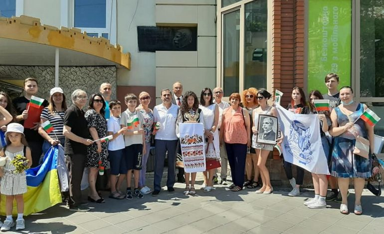Болгары Одессы отметили годовщину со дня рождения Ивана Вазова (фото)