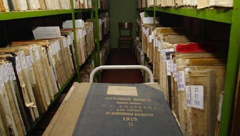 Что хранят в архивах Белгорода-Днестровского
