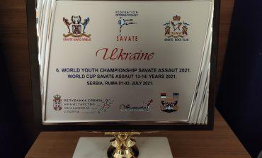Ренийские боксёры стиля сават триумфально выступили на чемпионате мира в Сербии