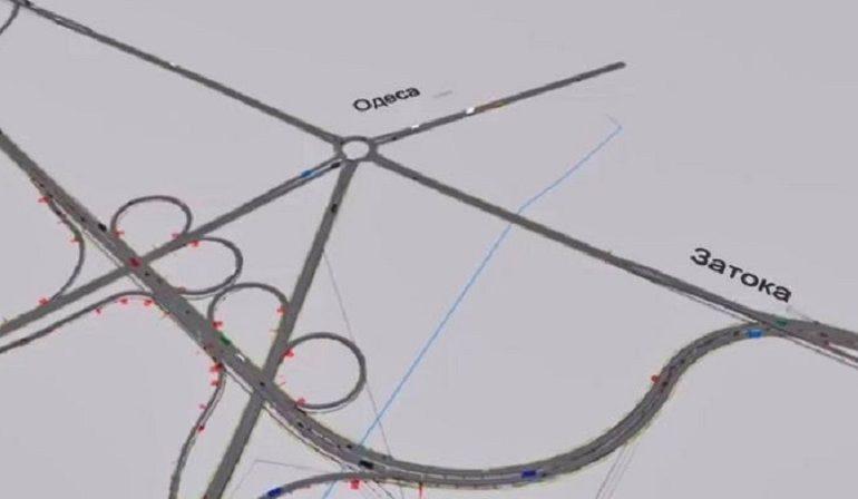 Под Одессой построят многоуровневую развязку