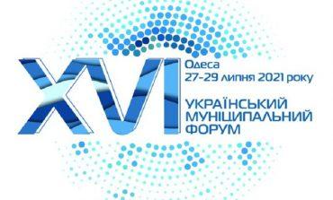 В Одессу приедут градоначальники со всей Украины