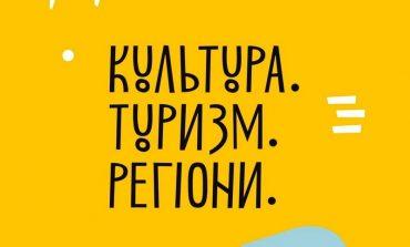Белгород-Днестровский выиграл грант стоимостью более 780 тысяч гривен
