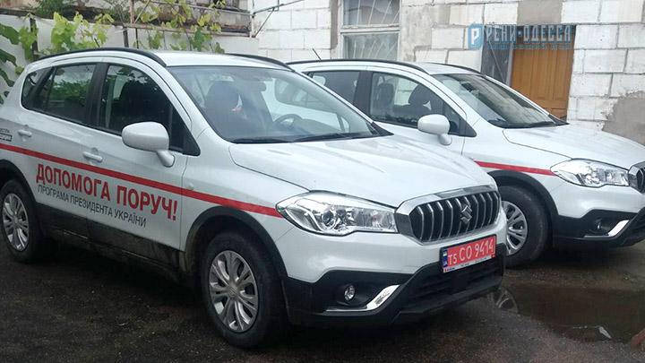 Ренийская служба семейной медицины получила два новых автомобиля вместо четырёх обещанных
