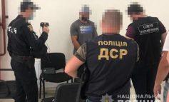 В Одессе задержали организаторов «Колл-центра» с миллионными оборотами