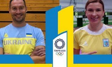 Олимпийские игры 2020: стали известны имена украинских знаменосцев