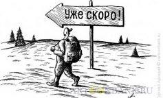 Эксперты, работающие над Стратегией развития Ренийской громады, «открыли Америку»