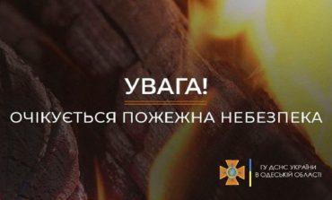 В Одесской области предупредили о чрезвычайном уровне пожарной опасности