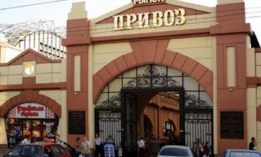 У Одесского Привоза выделят отдельную полосу для маршруток