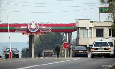 Украина отложила запрет на въезд для автомобилей из Приднестровья