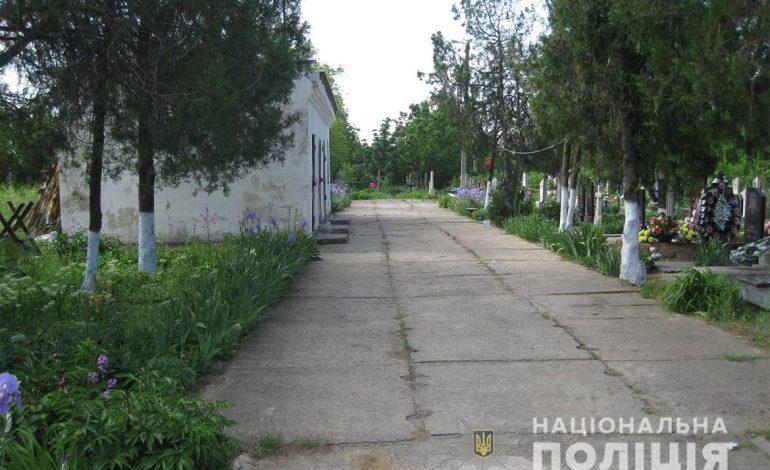 В Белгороде-Днестровском задержали второго стрелка на кладбище