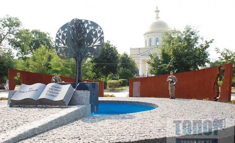 В Болграде отметили 77-летие освобождения города (фото)