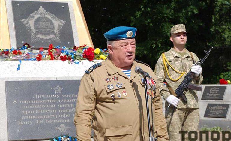 День Воздушно-десантных войск в Болграде (фоторепортаж)