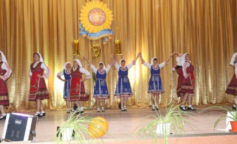В Главанах отметили День села