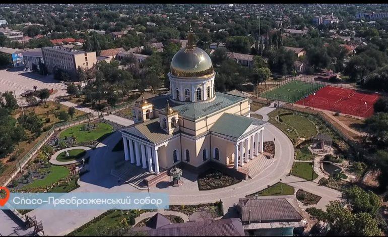 Создатели туристической карты Бессарабии выпустили фильм о Болграде (видео)