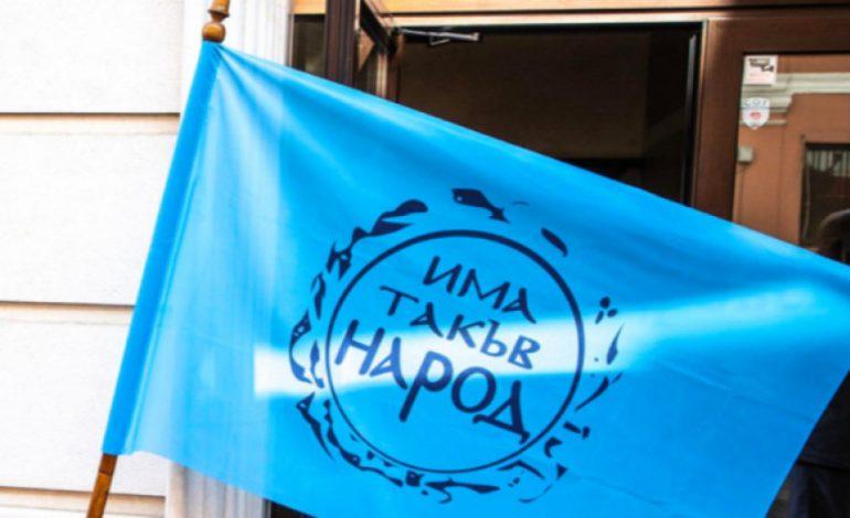 Парламентские партии Болгарии обсудят состав нового правительства