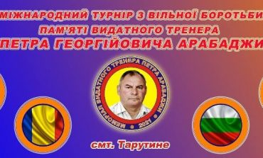 На юге Одеской области готовятся к международному турниру по вольной борьбе