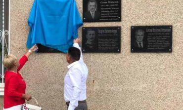 В селе Криничное увековечили память о земляке