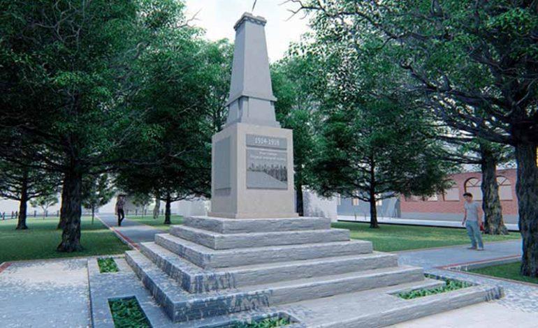 В селе на юге Одесской области планируют поставить памятник участникам первой мировой