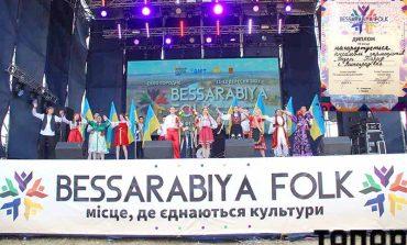 Названы призеры Bessarabiya Folk 2021