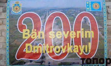 Самое большое гагаузское село Украины отмечает двухсотлетие