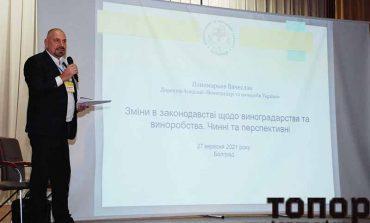 В Болграде прошел представительный агрофорум