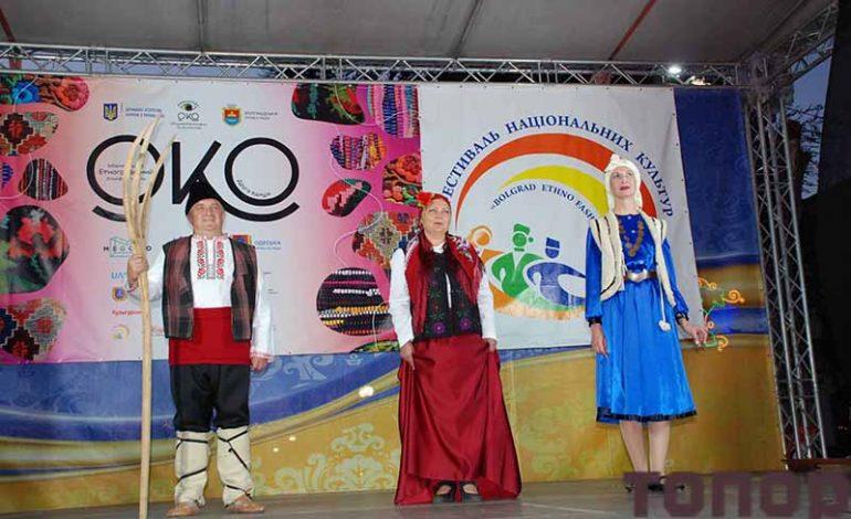 В Болграде прошел показ национальной одежды (ФОТО)