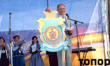 Два села Болградского района получили официальную символику