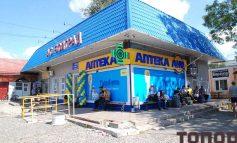 В Болграде автостанцию перепрофилировали в аптеку