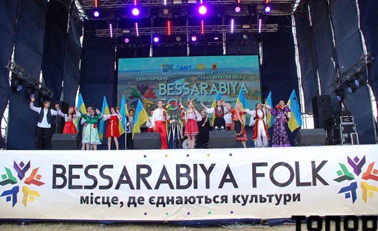Bessarabia Folk 2021 в селе Городнее Болградского района
