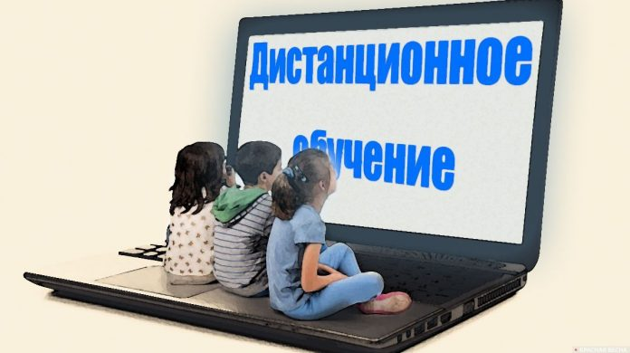 Родители школьников Арциза обеспокоены затянувшимся дистанционным обучением