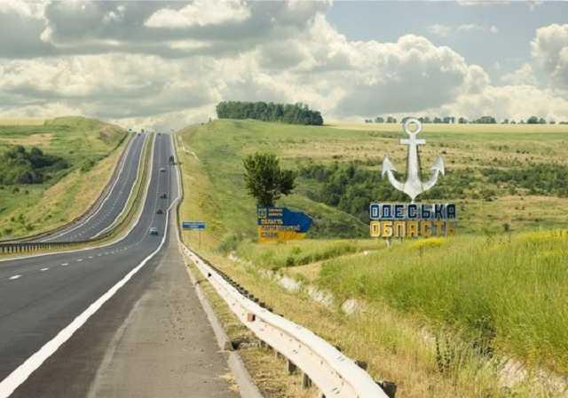 В Одесской области назвали самые благоустроенные сёла