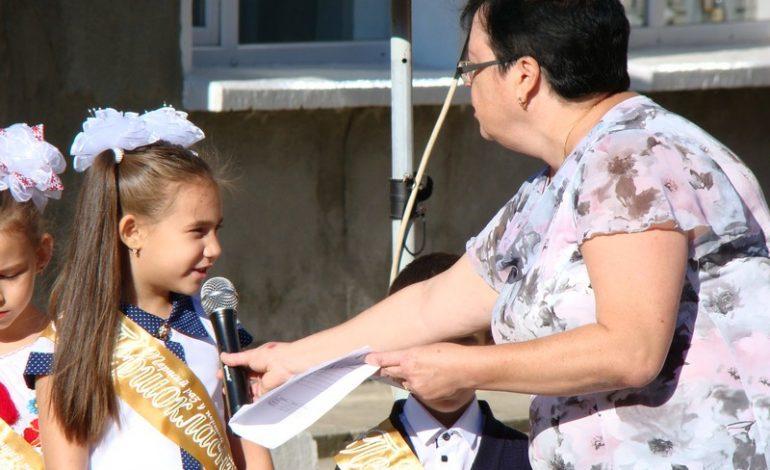 Ренийская ООШ №1 впервые встретила новый учебный год в качестве филиала опорной школы