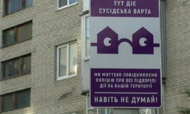 В одной из громад Одесской области местные жители будут нести дозор