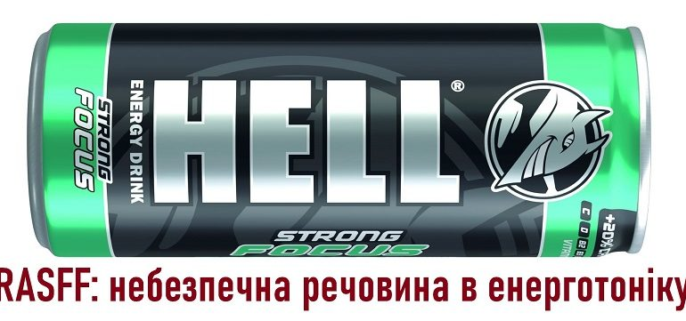 На прилавках магазинов Одесской области может появиться энергетик с опасным веществом