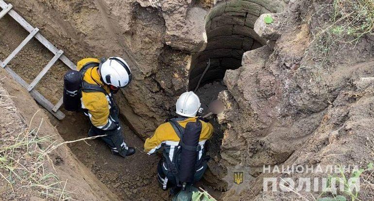 Житель Белгорода-Днестровского закопал… сестру