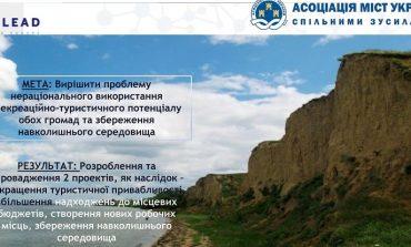 Набережную вдоль лимана готовятся строить  громады в Белгород-Днестровском районе