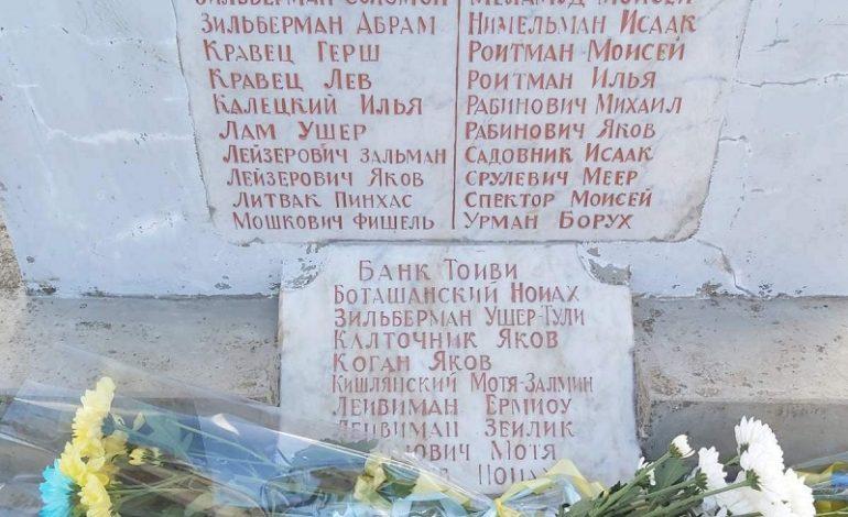 В Болграде почтили память жертв массового расстрела жителей города