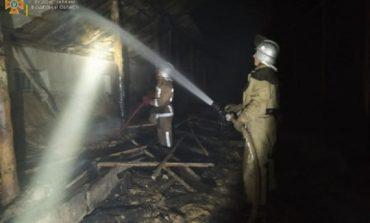 В Арцизской ОТГ на пожаре обнаружили тело погибшего человека