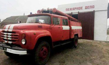 Не во всех громадах Болградского района есть пожарные команды
