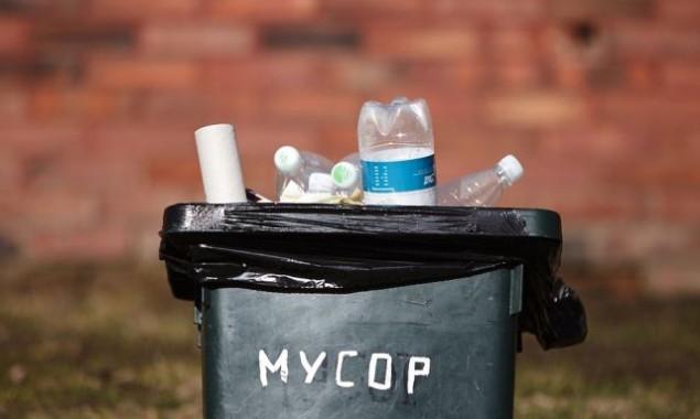 Ренийский горисполком повысил тарифы на утилизацию мусора в городе и на водоснабжение в двух сёлах громады