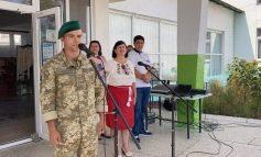 Как журналист стал пограничником Измаильского отряда
