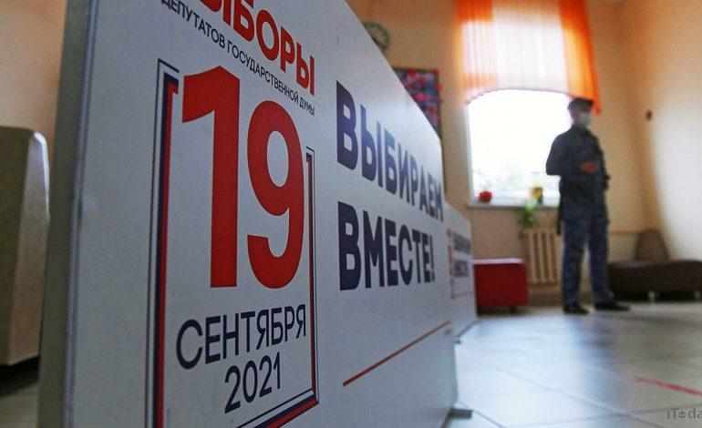 В «Опоре» назвали выборы в Госдуму имитацией избирательного процесса