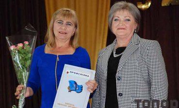 В Болграде поздравили работников образования и библиотек (фото)