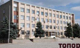 Болградский райсовет раздает имущество