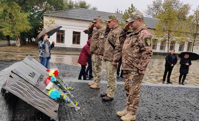 В Болграде отмечают День защитников и защитниц Украины