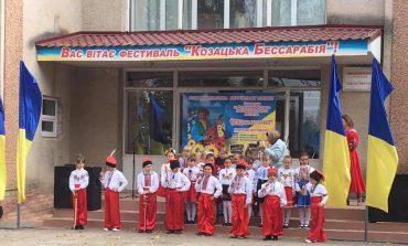 На юге Одесской области прошел фестиваль «Казацкая Бессарабия» (фото)