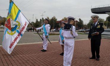 Курсанты Измаильского военно-морского лицея приняли присягу (фото)