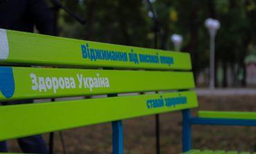 Первый активный парк для спортивной молодежи открыт в Измаиле